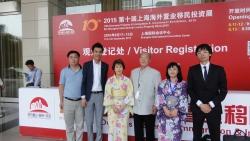 上海展示会の成果