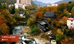 紅葉の素晴らしい北海道定山渓