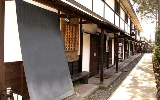 温泉権付、箱根和風旅館(収益物件)